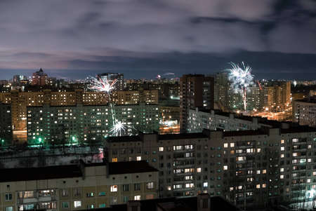 sity: celebrate night in sity. big building Stock Photo