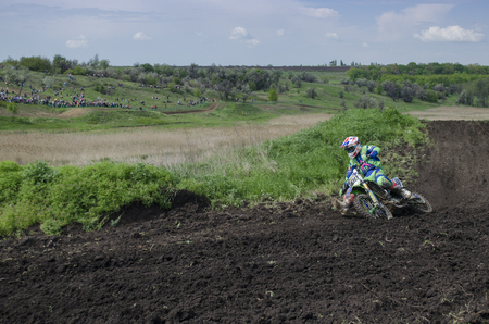 crosscountry: cross-country race championship of Ukraine