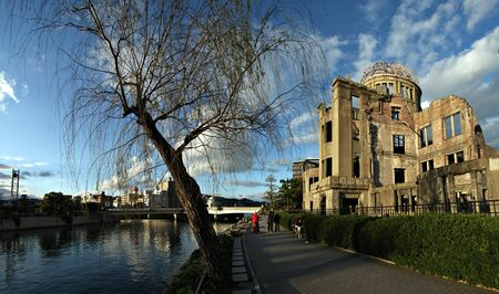 hiroshima: a-bomb dome, Hiroshima Editorial