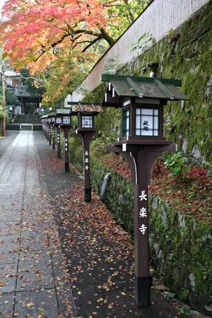 Japanese Lantern & Garden Stock Photo - 4064961