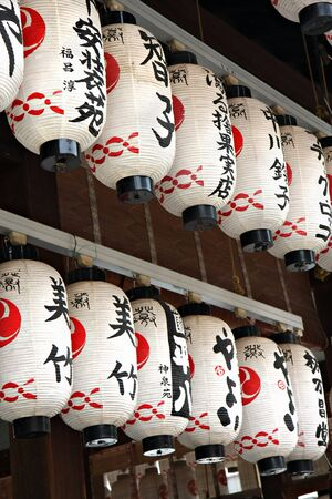 Japanese paper lanterns Stock Photo - 4064939