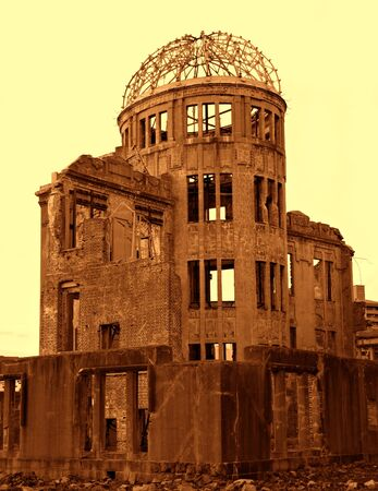 a-bomb dome, Hiroshima Stock Photo