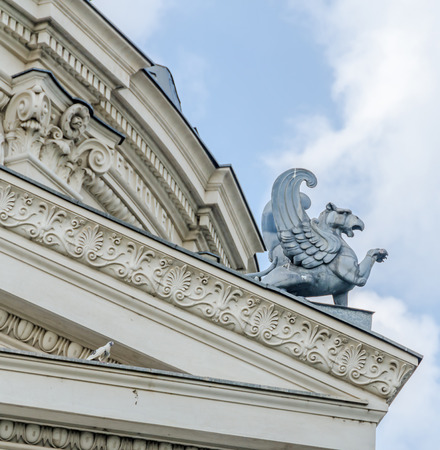 BUCHAREST, ROMANIA - MAY 25, 2014: The Building called Ateneul Roman. Romanian Athenaeum. Detail of Coupola.