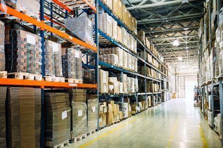 Almacén logístico es importante Foto de archivo - 64521717
