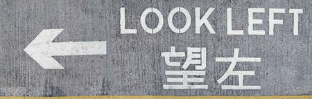 bilingual: Bilingual (English and Chinese) look right sign in Hong Kong street