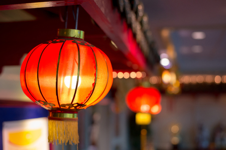 Red Chinese lanterns - belief symbolic of the good luck fortune Reklamní fotografie
