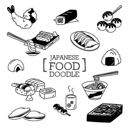 A Japanese food Doodle, Hand drawing styles of Japanese food. Illustration
