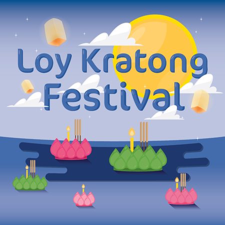 Loy Krathong festival in Thailand Vector Illustration Illustration