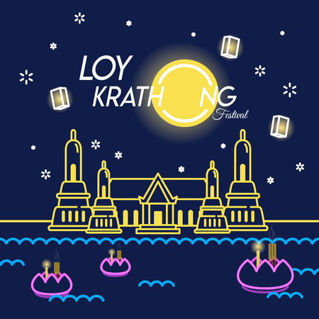 Loy Krathong Festival. Thailand festival of praying respect to the water spirits.
