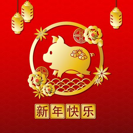 Happy chinese new year 2019 greeting card.Pig year template.
