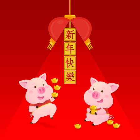 Happy New Year 2019. Chinese New Year. The year of the pig. Lucky Pig on red background