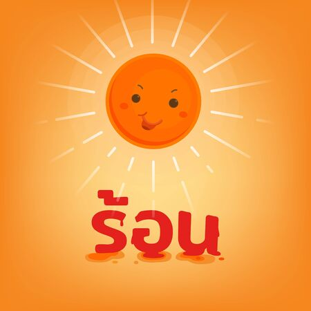 Funny sun with melted hot typo design template. Flat style. Vector symbol - Vector