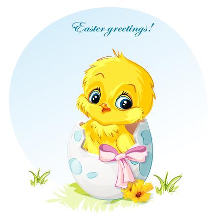 Ilustración de un pollo joven en el huevo de color rosa arco