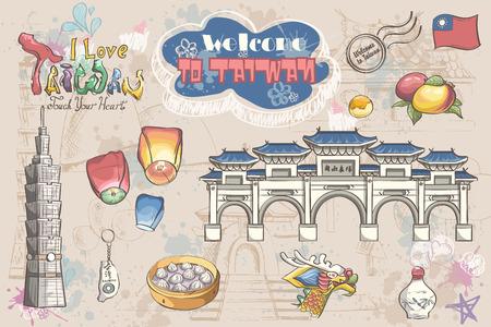 fruit du dragon: Big ensemble de diverses attractions - Taiwan. Asie. concept de Voyage Illustration