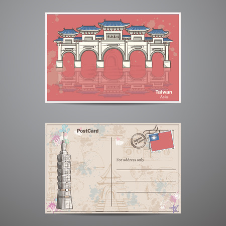 Set two sides of a postcard with the image Taiwans attractions Stock Illustratie