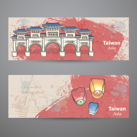 Set horizontal banners with the image of lanterns desires and freedom city gate area Taiwan Illustration