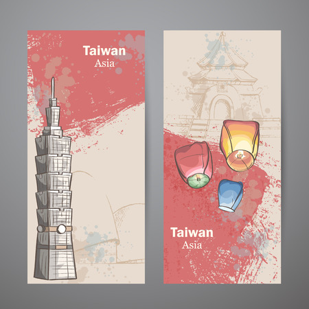 Vertical banner set with a tower and air lanterns Taipei Taiwan. Asia