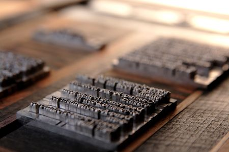 letterpress metal type secured in a chase before inking Stock Photo - 4817986