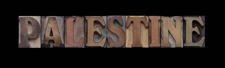 the word Palestine in old letterpress wood type