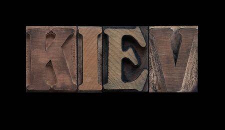 the word Kiev in old letterpress wood type Imagens