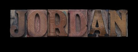 the word Jordan in old letterpress wood type Stock Photo - 7909408