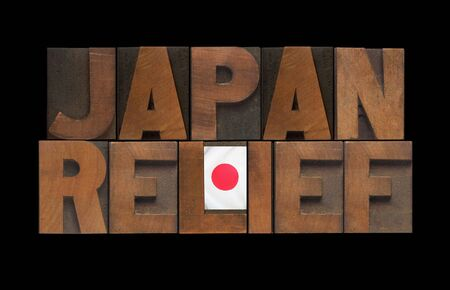 current events: the words Japan relief with a small Japanese flag