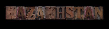 the word Kazakhstan in old letterpress wood type Reklamní fotografie