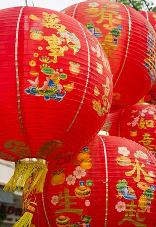 Traditional Chinese lantern photo