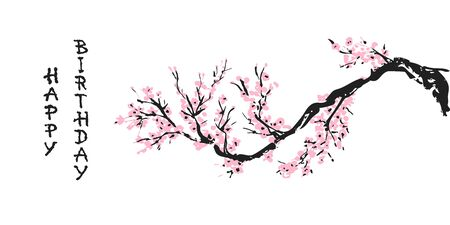 Cherry blossom Happy Birthday card with hand drawn branch of pink cherry flowers blooming.  Sakura blossoming template. Chinese or Japanese traditional drawing. Vector.