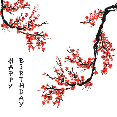 Cherry blossom Happy Birthday card with hand drawn branch of red cherry flowers blooming.  Sakura blossoming template. Chinese or Japanese traditional drawing. Vector. Çizim