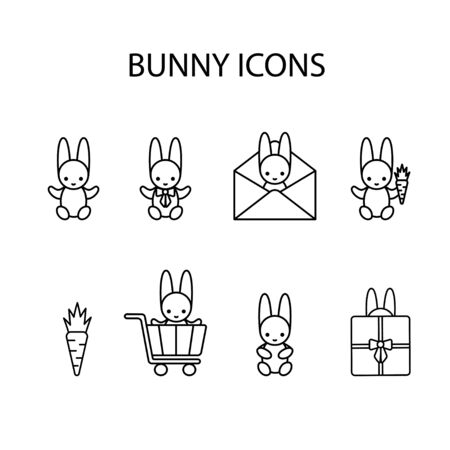 Funny Easter baby bunny. Thin line drawing. Easter drawing. Vector Ilustração