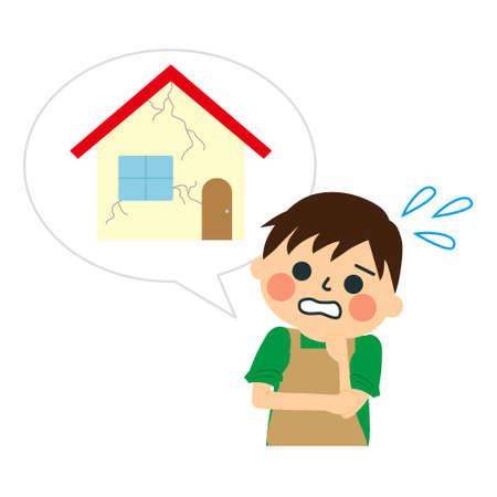 Illustration of house trouble, keep out. Ilustração