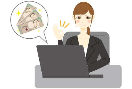 Businesswoman with laptop. Online reward