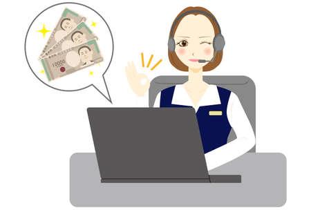 Businesswoman with laptop. Online reward. kanji symbols meaning