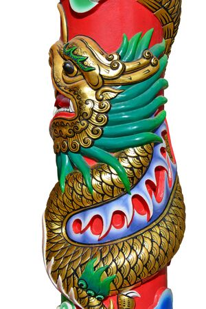 known: The dragon is a magical creature known in Chinese and Western literature.
