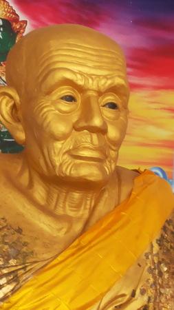 pu: Luang Pu Thuat