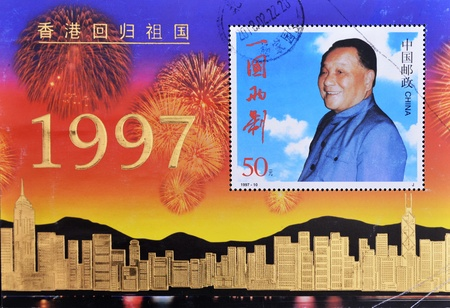 deng xiaoping: CHINA - CIRCA 1997: A stamp printed in China shows leader of the Communist Party of China Deng Xiaoping, circa 1997
