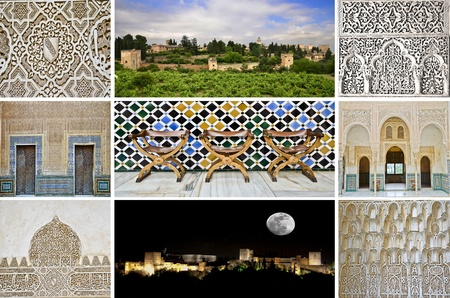a window on the world:  alhambra collage