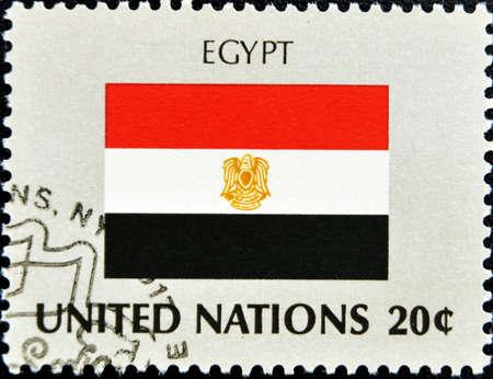 nazioni unite: NAZIONI UNITE - CIRCA 1980: Un timbro stampato dalle Nazioni Unite mostra Egitto Bandiera, circa 1980 Archivio Fotografico