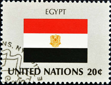 united nations: UNITED NATIONS - CIRCA 1980: A stamp printed by United Nations shows Egypt Flag, circa 1980
