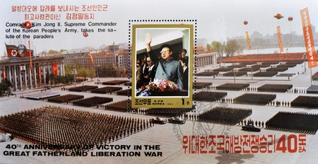 comrade: NORTH KOREA - CIRCA 1993: A stamp printed in DPR Korea shows Comrade Kim Jong II, supreme commander of the korean people Stock Photo
