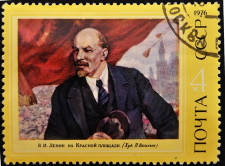 RUSSIA - CIRCA 1976: stamp printed by Russia, shows Lenin on Red Square, by P. Vasiliev, circa 1976  Stock Photo - 10741459