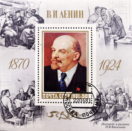 USSR - CIRCA 1987: A Stamp printed in USSR shows Lenin, circa 1981