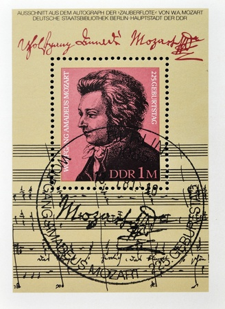 east of germany: GERMAN DEMOCRATIC REPUBLIC (GDR) - CIRCA 1981: A stamp printed in East Germany shows Mozart, circa 1981
