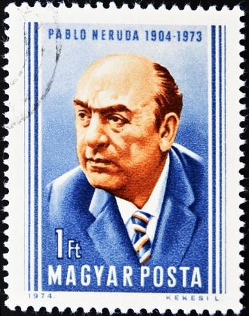 pablo neruda: HUNGARY - CIRCA 1974: A stamp printed in Hungary shows Pablo Neruda Chilean poet and Nobel Prize in literature, circa 1974