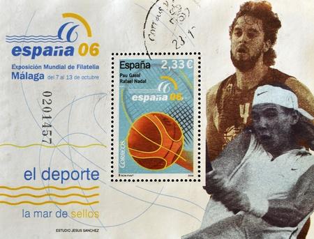 nadal: SPAIN - CIRCA 2006: A stamp printed in Spain shows Spanish athletes Pau Gasol and Rafael Nadal, circa 2006