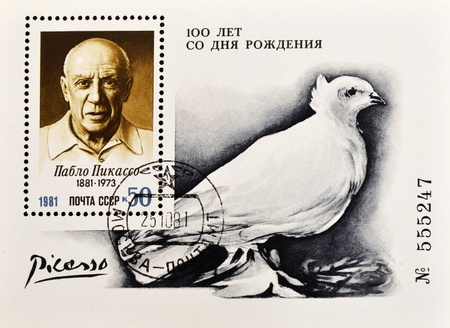 pablo picasso: USSR - CIRCA 1981: A stamp printed in the USSR shows Spanish painter Pablo Picasso, circa 1971.