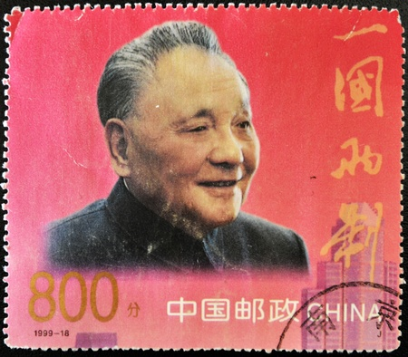 deng xiaoping: CHINA - CIRCA 1999: A stamp printed in China shows leader of the  Party of China Deng Xiaoping, circa 1999 Editorial