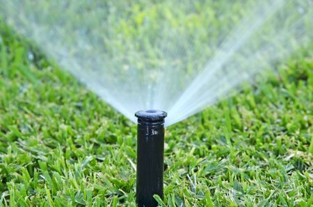 irrigation equipment: automatic lawn sprinkler