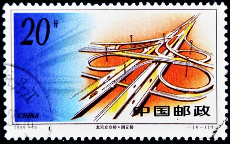 CHINA - CIRCA 1999: A stamp printed in China shows an intersection of roads, circa 1999 Stock Photo - 11015604